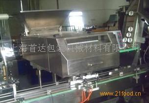 SD-SL-2胶囊数粒机