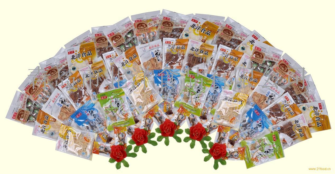 海产品 墨鱼丝; 青岛北洋食品招商优势;; 海产品(烤鱼片,鱿鱼丝,鱿鱼