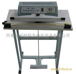 饭店碗筷清洗机H餐具封口机