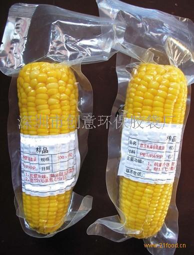 食品抽真空保鲜袋