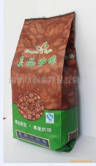 干果包装袋 干青豆包装袋 干红豆包装袋 绿豆包装袋