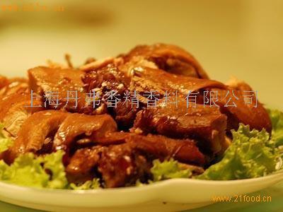 DFH10602A虾肉油香基