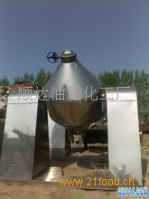 产地货源二手双锥干燥机