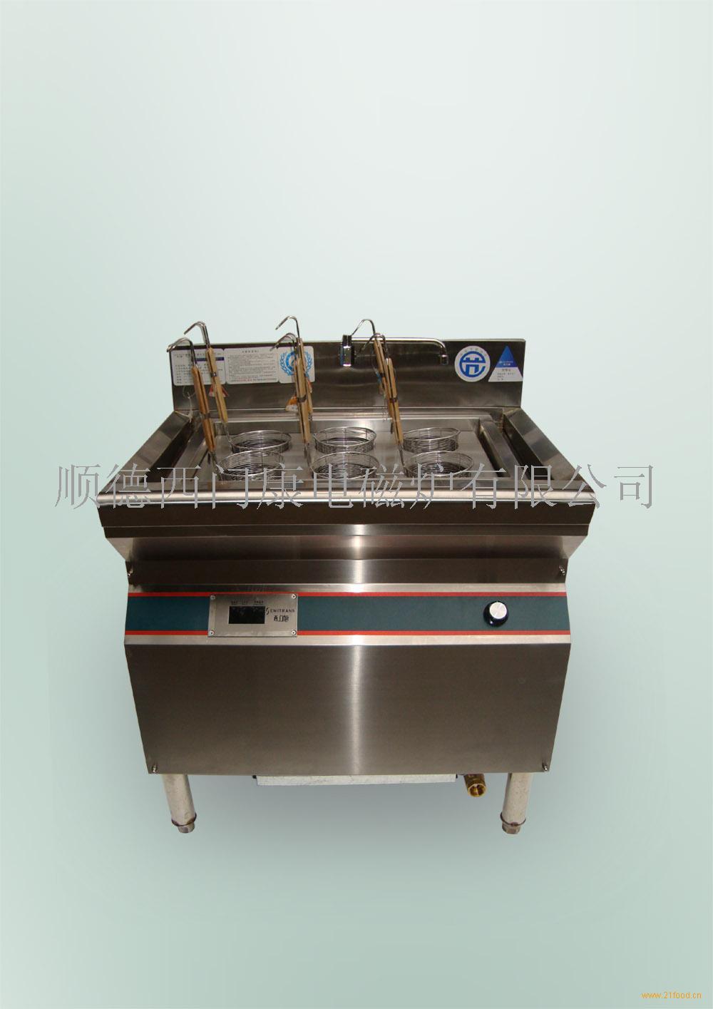 商用电磁煮面炉