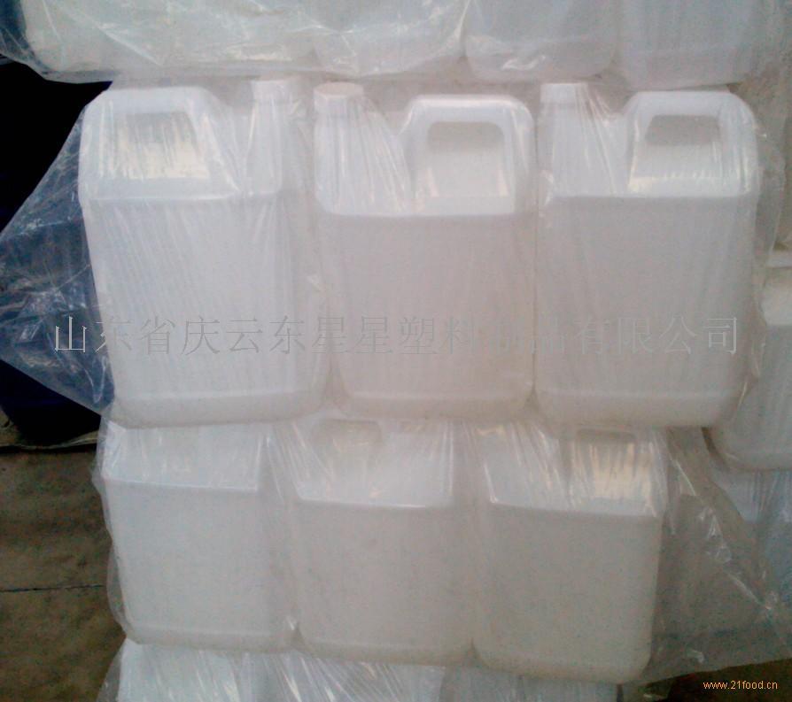 10升塑料桶_中国山东德州