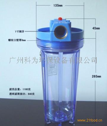纸箱手工制作饮水机