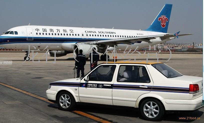 济南到乌鲁木齐设备空运