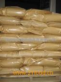 供应 食品级 山梨酸钾的用途