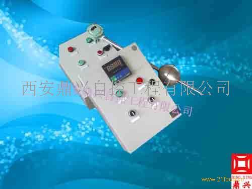 供应水箱液位显示仪