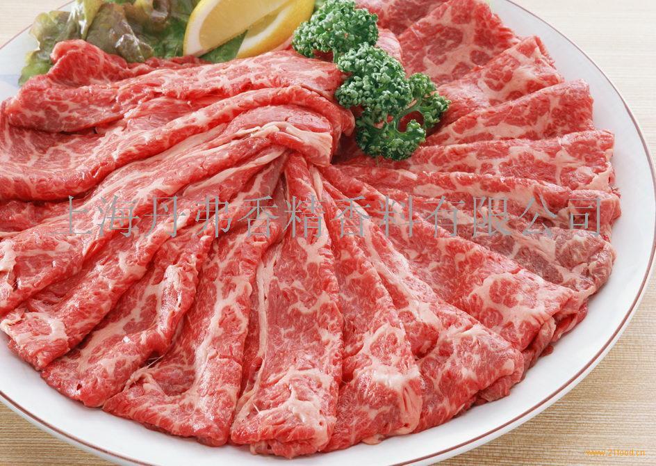 DF15603猪肉精油