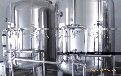 不锈钢304材质无菌水箱---无菌储罐---10吨