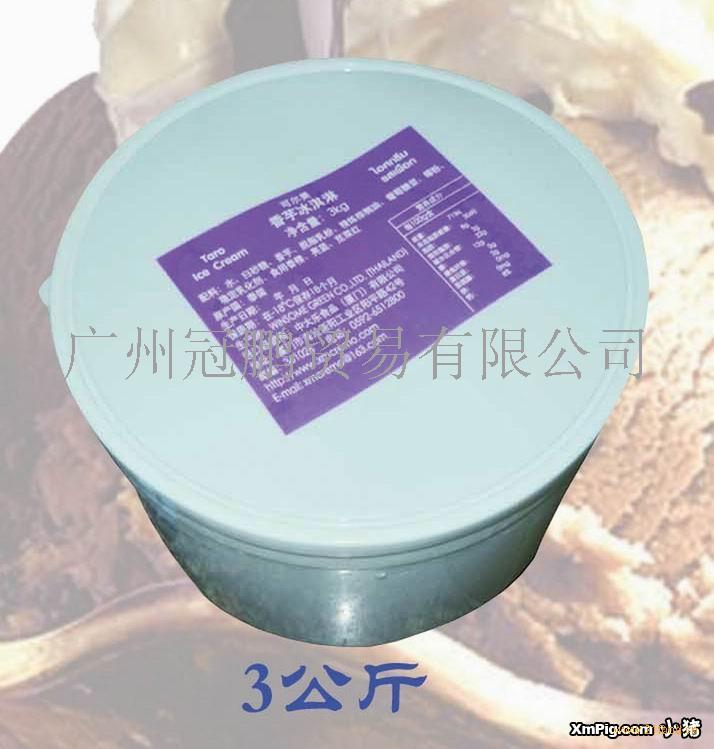联系方式 在线留言 泰国进口(可尔美)桶装冰淇淋