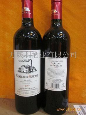 供应费南德酒庄2007干红葡萄酒