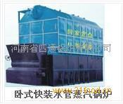 1吨卧式燃煤常压热水锅炉参数及型号价格