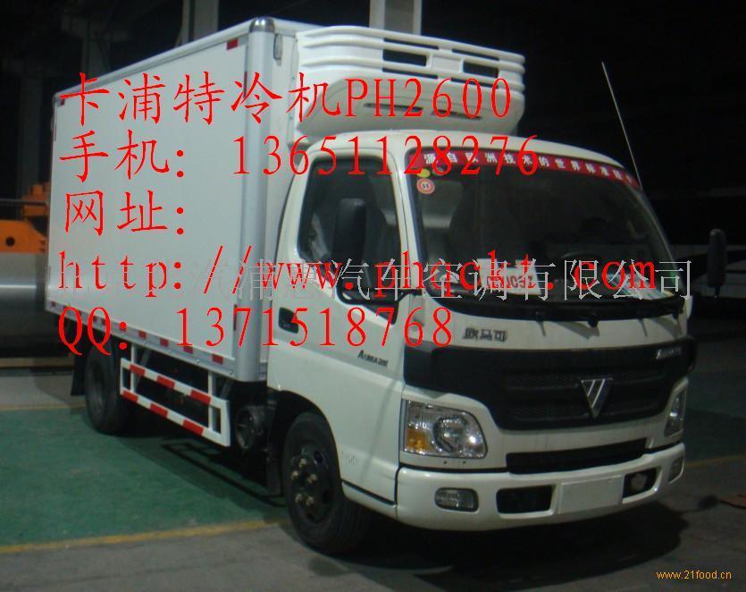 汽车空调(中国 北京北京)-北京北汽浦惠汽车