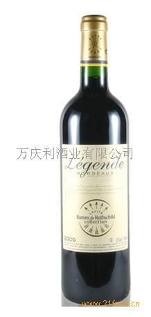 拉菲传奇红葡萄酒多少钱