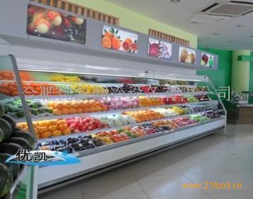冷藏保鲜柜、水果保鲜柜--合肥优凯