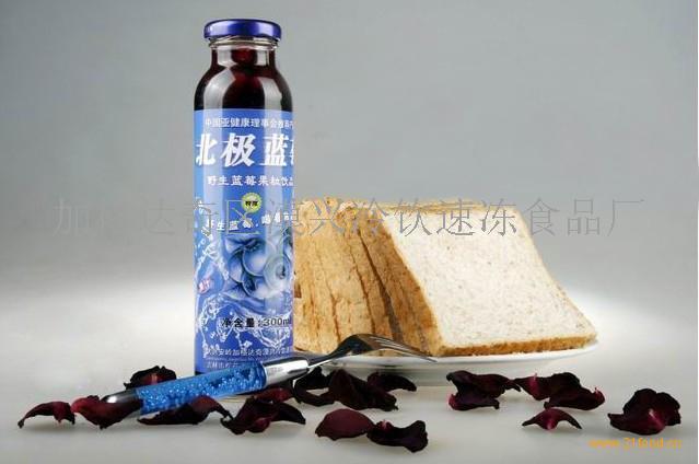 大兴安岭野生蓝莓产品全国招商