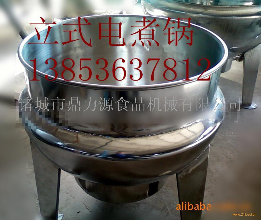 供应康尔立式电磁加热锅电煮锅夹层锅