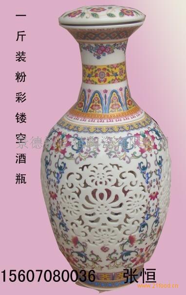 1斤陶瓷酒瓶