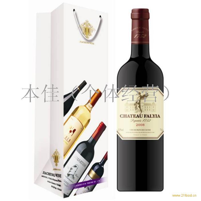 法莱雅红酒
