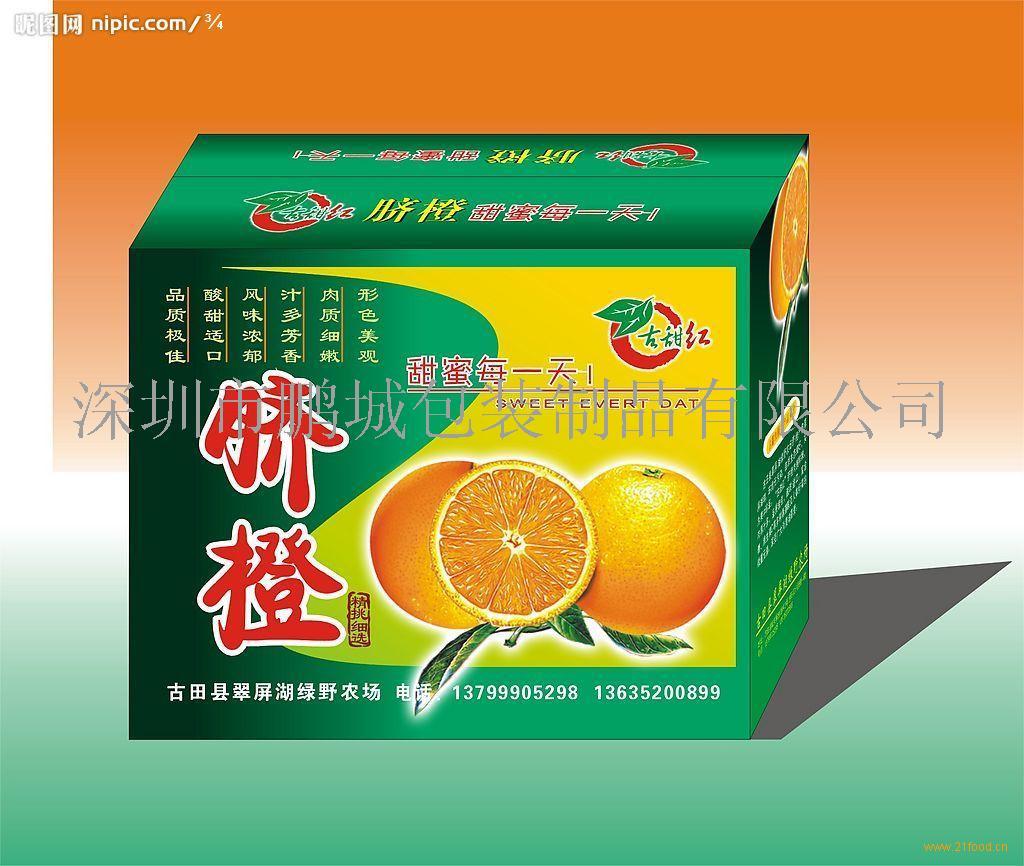 专业生产水果包装盒厂家