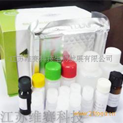 磺胺多残留酶联免疫检测试剂盒
