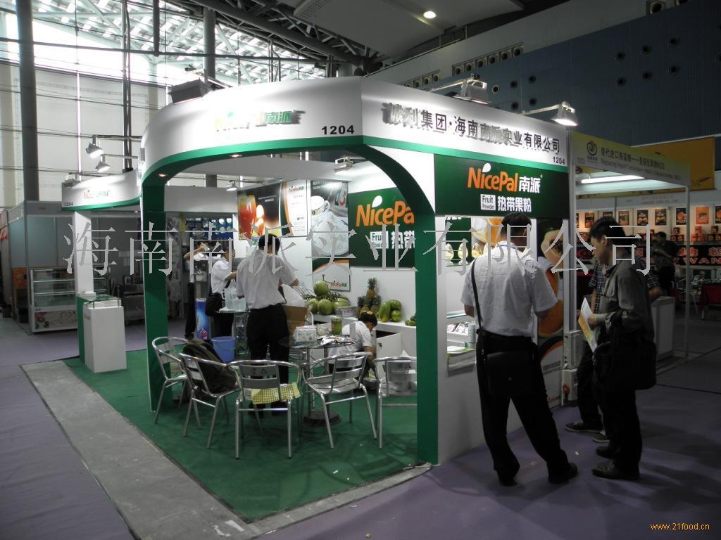 第十六届广州烘焙展