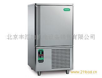 急速冷冻柜E10