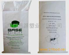 烟台厂家提供出口商检性能单牛皮纸包装袋