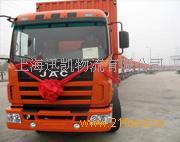 上海到绥芬河整车运输