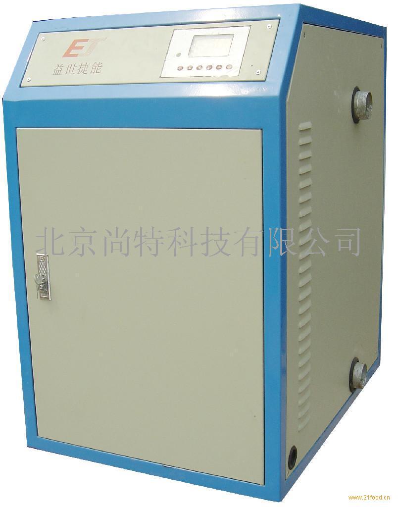 尚立特电取暖锅炉