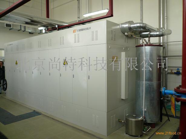 电取暖锅炉
