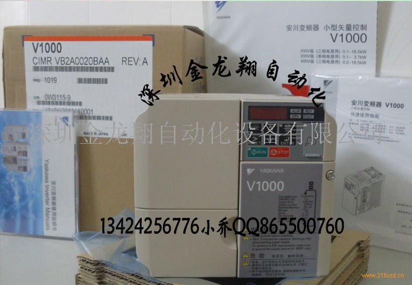 供应vs606v7安川变频器v1000食品机械专用