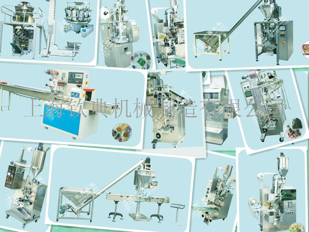 供应株洲高性能活性炭包装机 煤炭超声波封口 无纺布自动包装机