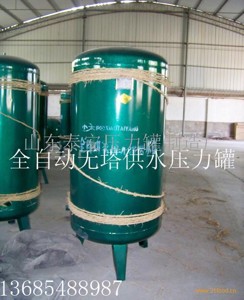 威海无塔供水压力罐,青岛无塔供水压力罐