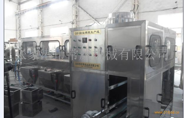 qgf-300桶桶装水生产设备