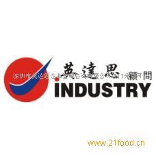 QS食品生产许可证认证