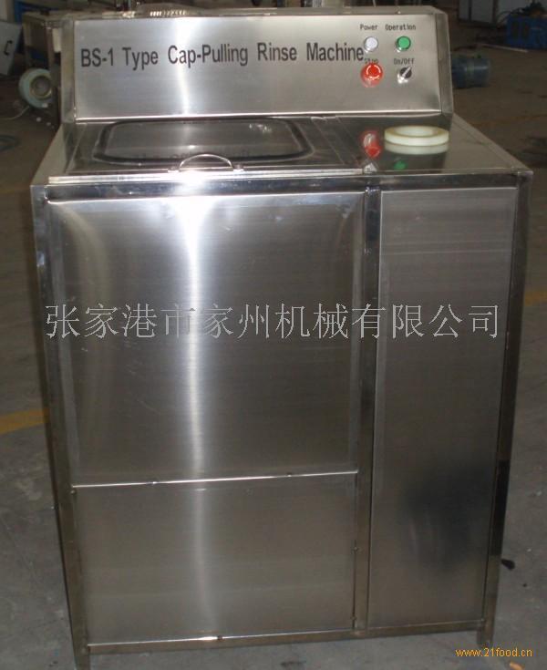 供应BS-1半自动拔盖刷桶机