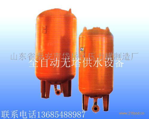 上海压力罐|无塔供水压力罐|储水罐; 无塔供水设备的工作原理与功能