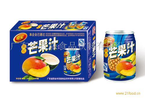 广东省百森食品饮料有限公司