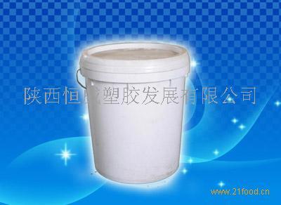 塑料桶_中国陕西西安_塑料类-食品商务网