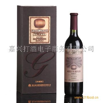 嘉兴威龙干红葡萄酒窖藏6年.18树龄