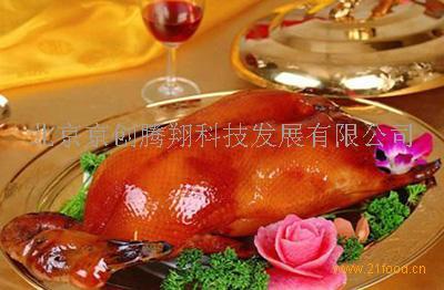 北京烤鸭技术v正宗北京果木烤鸭技术培训