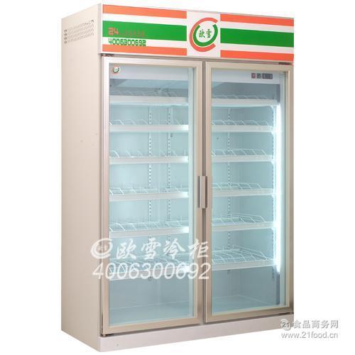 冷柜玻璃门展示柜