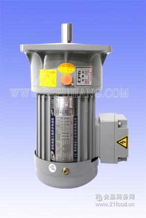 CPG 减速电机