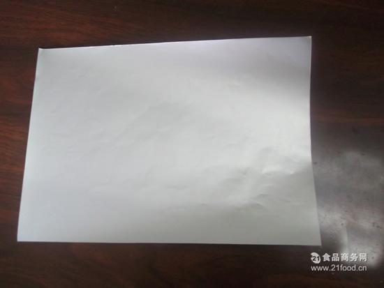 132g碗面盖纸
