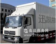 上海到邳州托运公司