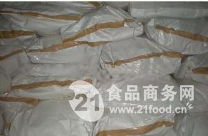 供应蛋白粉(20公斤袋装)
