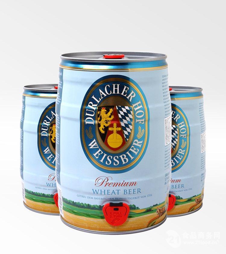 德拉克桶装啤酒-德国 曼海姆-食品商务网